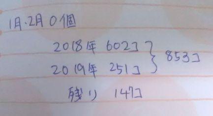 f:id:summer_butterfly:20200331120752j:plain