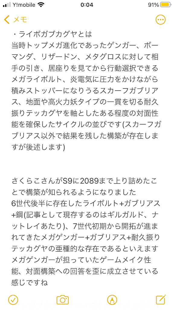 f:id:summer_orAnge:20201108000537p:plain