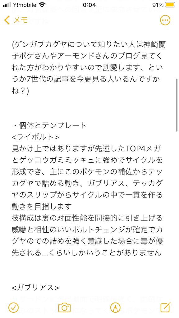 f:id:summer_orAnge:20201108000611p:plain