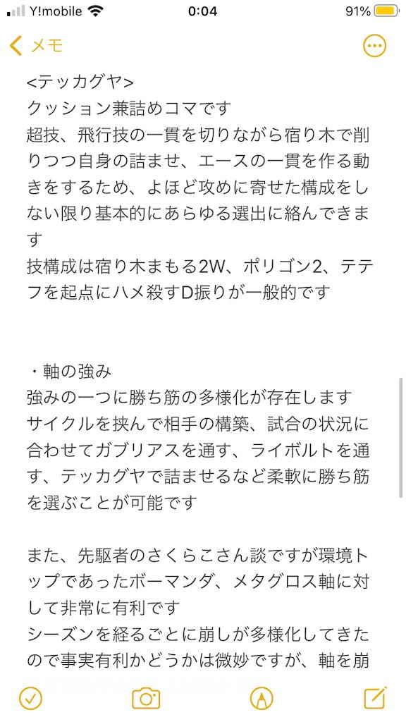 f:id:summer_orAnge:20201108000623p:plain