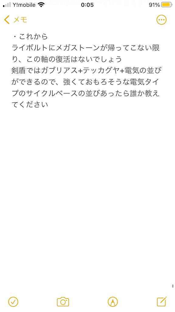 f:id:summer_orAnge:20201108000635p:plain