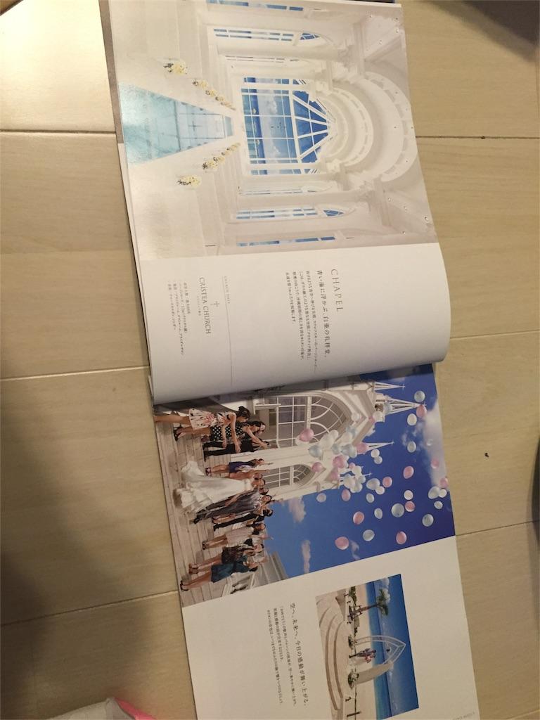 f:id:summer_resort:20161026001736j:image