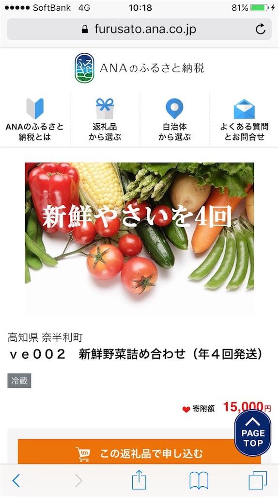 f:id:summer_resort:20170822002717j:image