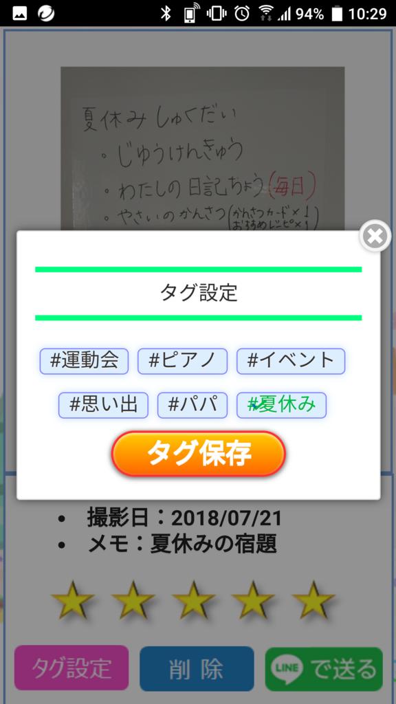 f:id:summerplus64:20180721112610p:plain