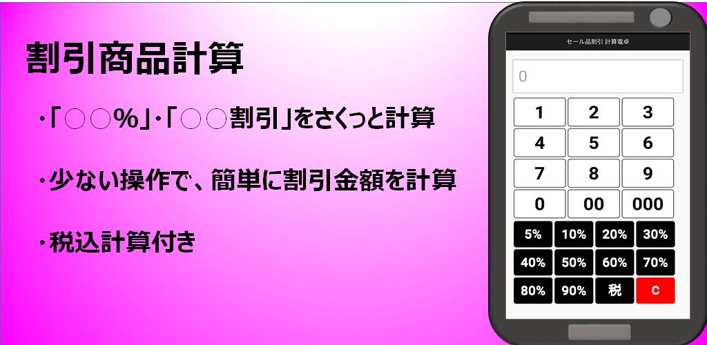 f:id:summerplus64:20180909135827p:plain