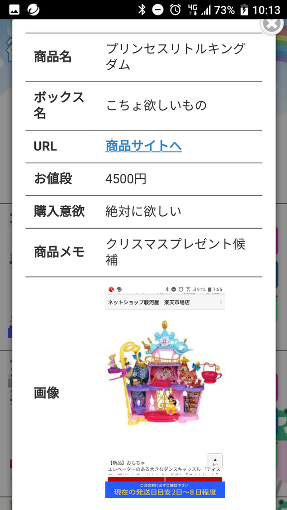 f:id:summerplus64:20181205113441p:plain