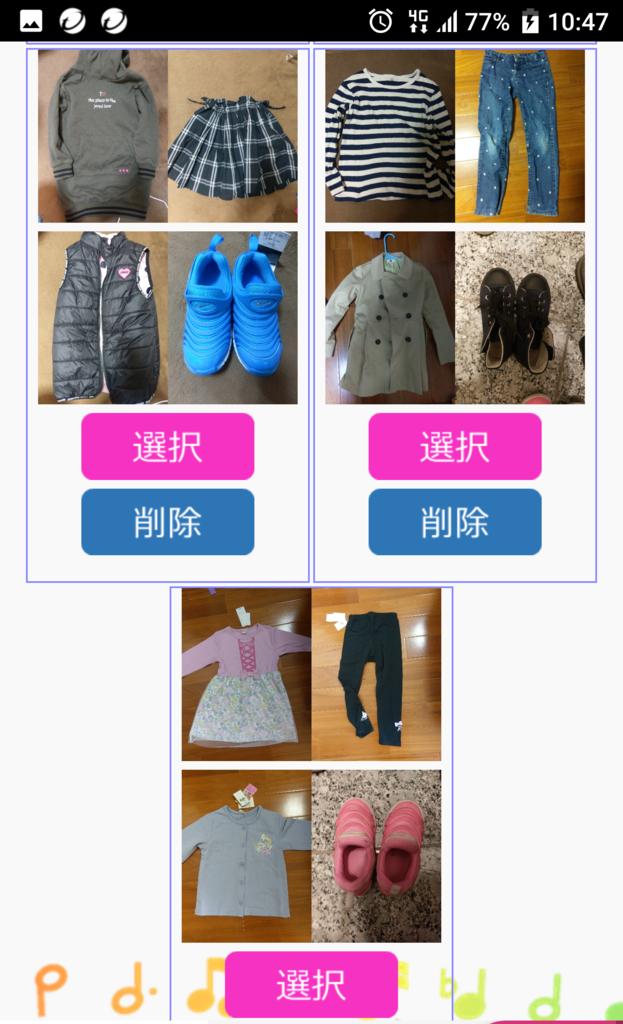 f:id:summerplus64:20190101204142p:plain
