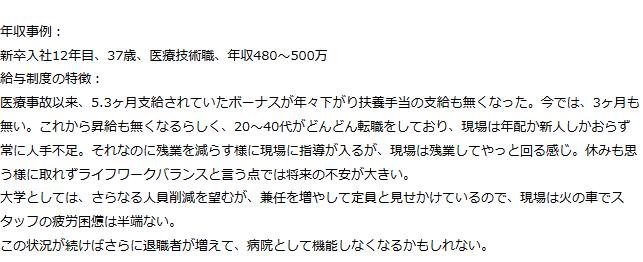 f:id:summii99146:20200808192246p:plain