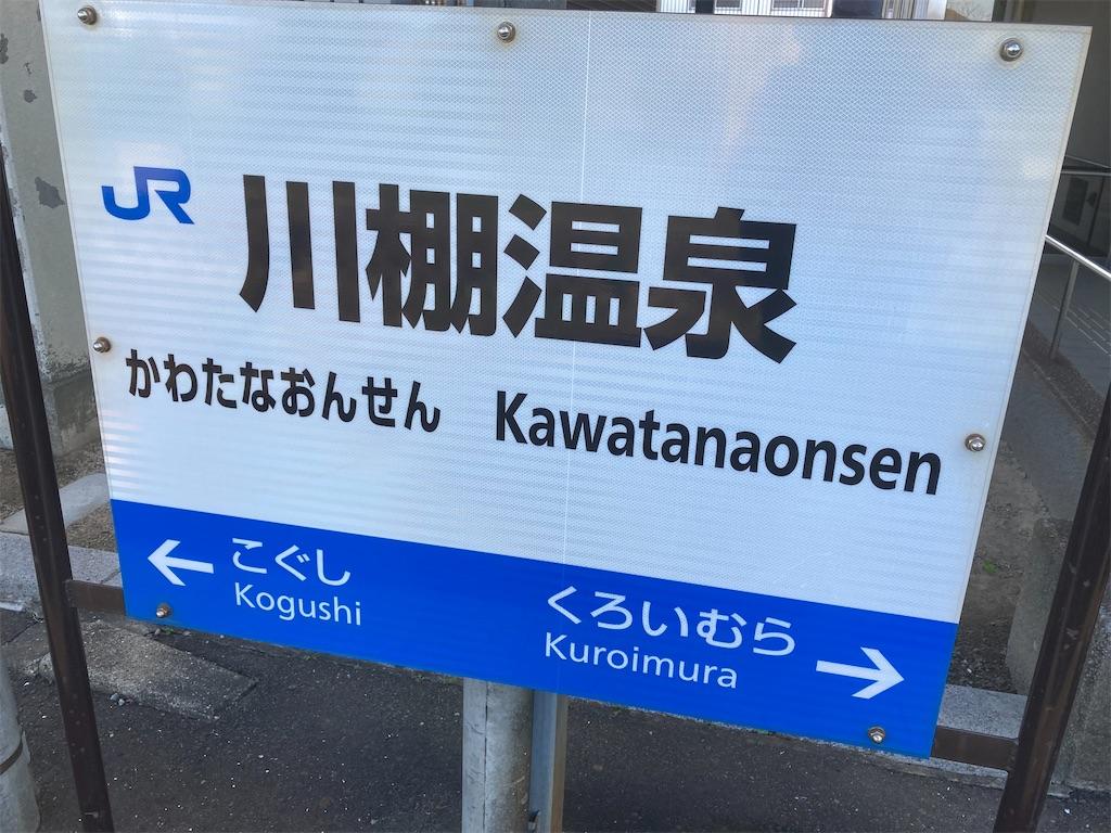 f:id:sumo-to-keiba-to-arbeit:20201031230959j:image