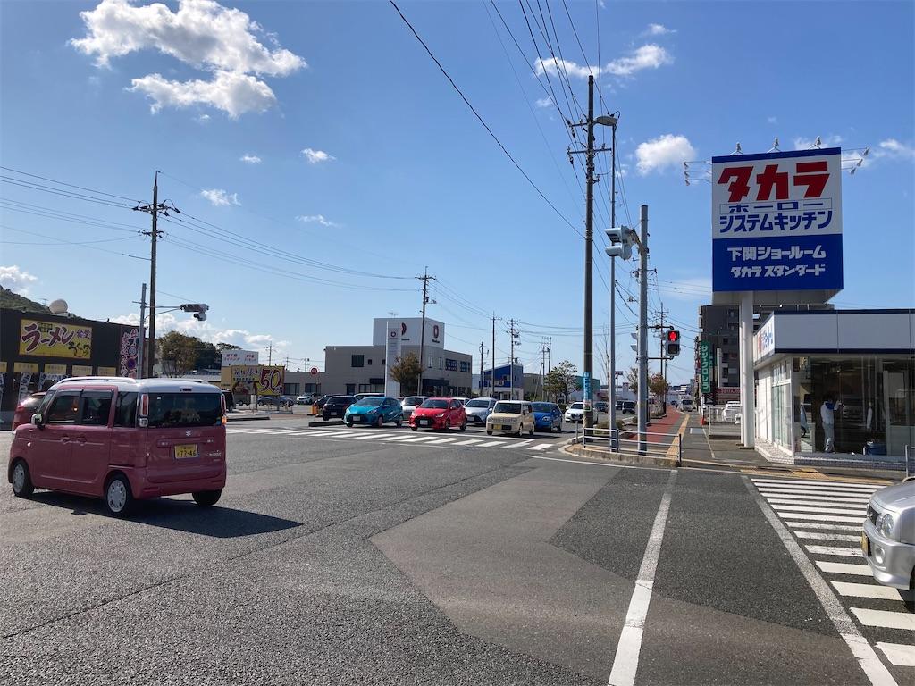 f:id:sumo-to-keiba-to-arbeit:20201031233042j:image