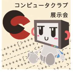 f:id:sumogri:20161214001154p:plain