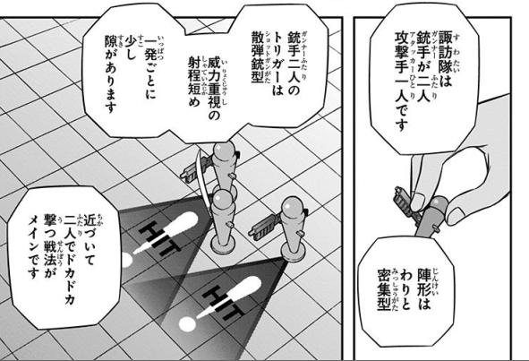 f:id:sumogri:20181216003704p:plain:w300