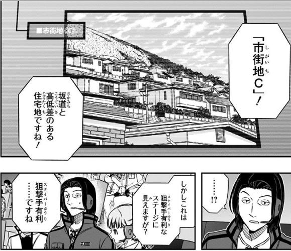 f:id:sumogri:20181216005333p:plain:w300