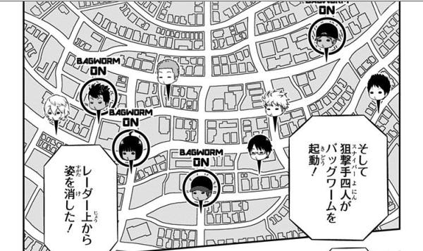 f:id:sumogri:20181216005444p:plain:w300