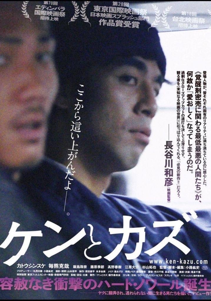 f:id:sumogurishun:20180203172719j:plain