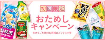 f:id:sumomo_kurashi:20181020220443j:plain
