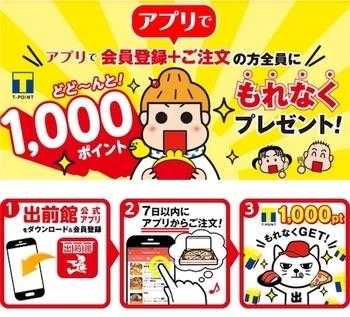f:id:sumomo_kurashi:20181022120902j:plain