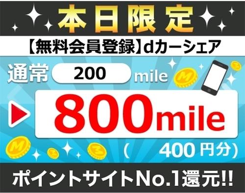 f:id:sumomo_kurashi:20181022153419j:plain