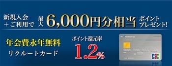 f:id:sumomo_kurashi:20181023164409j:plain