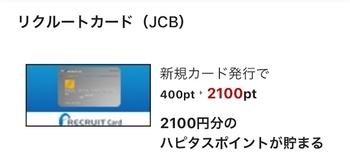 f:id:sumomo_kurashi:20181023164608j:plain