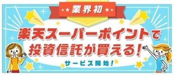 f:id:sumomo_kurashi:20181024155115j:plain
