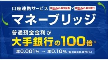 f:id:sumomo_kurashi:20181024155134j:plain