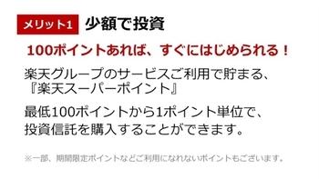 f:id:sumomo_kurashi:20181024155213j:plain