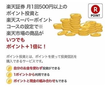 f:id:sumomo_kurashi:20181024155259j:plain