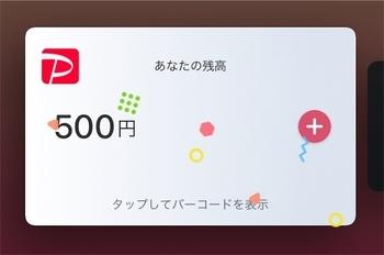f:id:sumomo_kurashi:20181024205647j:plain