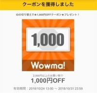 f:id:sumomo_kurashi:20181025071844j:plain