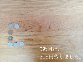 f:id:sumomo_kurashi:20181026111937j:plain