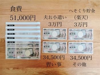 f:id:sumomo_kurashi:20181027103114j:plain
