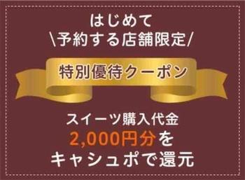 f:id:sumomo_kurashi:20181027141817j:plain