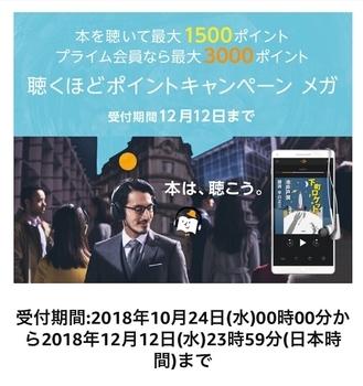 f:id:sumomo_kurashi:20181029165932j:plain