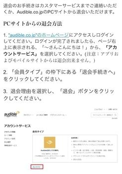 f:id:sumomo_kurashi:20181029170200j:plain