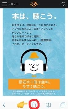 f:id:sumomo_kurashi:20181030064417j:plain