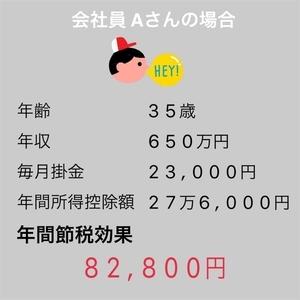 f:id:sumomo_kurashi:20181103070547j:plain