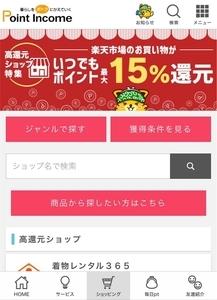f:id:sumomo_kurashi:20181105121206j:plain