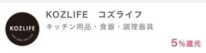 f:id:sumomo_kurashi:20181105121244j:plain
