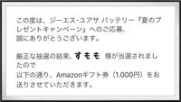 f:id:sumomo_kurashi:20181107173421j:plain