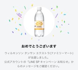 f:id:sumomo_kurashi:20181107173611j:plain