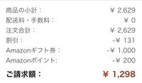 f:id:sumomo_kurashi:20181107173632j:plain