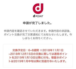 f:id:sumomo_kurashi:20181109132446j:plain