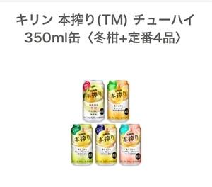 f:id:sumomo_kurashi:20181118094302j:plain