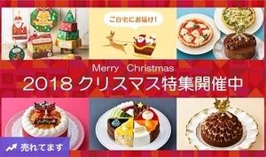 f:id:sumomo_kurashi:20181121200411j:plain