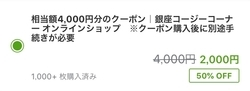 f:id:sumomo_kurashi:20181121200444j:plain