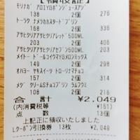 f:id:sumomo_kurashi:20181130110105j:plain