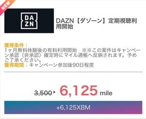f:id:sumomo_kurashi:20181201122933j:plain