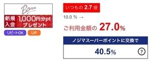 f:id:sumomo_kurashi:20181204134541j:plain