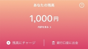 f:id:sumomo_kurashi:20181206122046j:plain